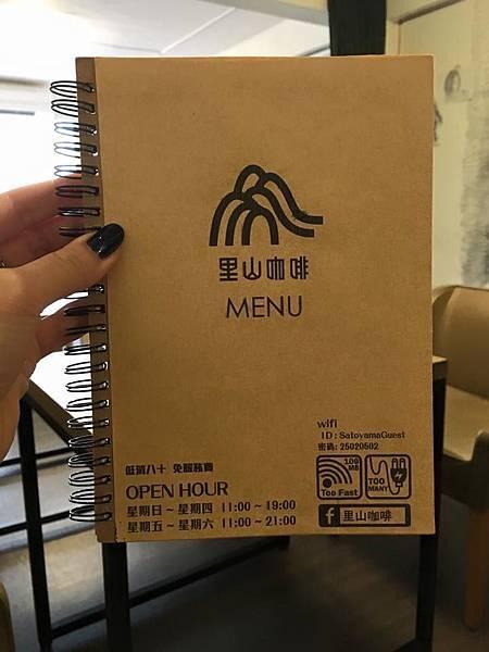 20151113_裡山咖啡17.jpg
