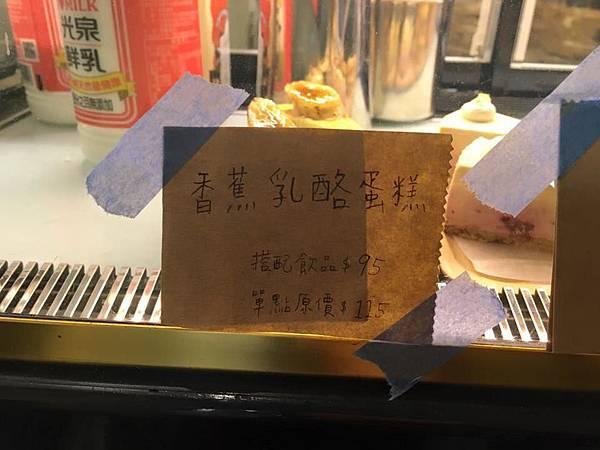 20151113_裡山咖啡26.jpg