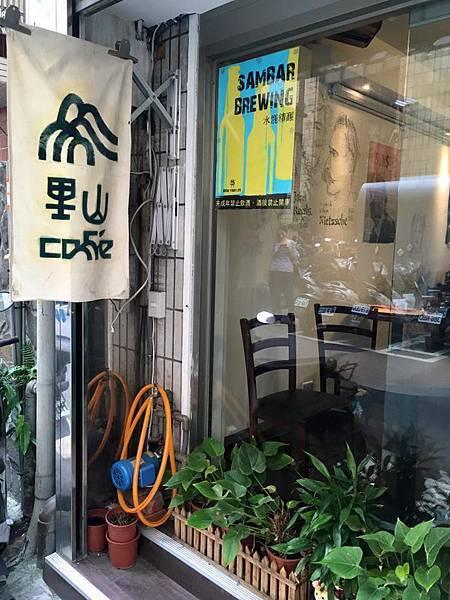 20151114_裡山咖啡2.jpg