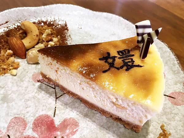20151121_台北內湖球好咖啡_好吃起司蛋糕37.jpg