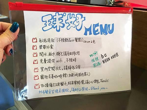 20151121_台北內湖球好咖啡_好吃起司蛋糕_7.jpg