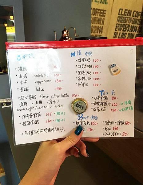 20151121_台北內湖球好咖啡_好吃起司蛋糕_6.jpg
