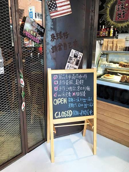 20151121_台北內湖球好咖啡_好吃起司蛋糕_.jpg