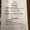 20151123_森製菓the table_台中wifi 不限時咖啡廳_插畫