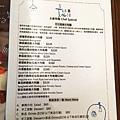 20151123_森製菓the table_台中wifi 不限時咖啡廳_插畫20151123_森智果