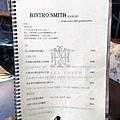 #smithbistro #半插畫 #coffeesmith