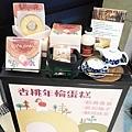 #杏桃鬆餅屋插畫 #食畫食說愛嬛誌