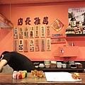 20151116_穿越站居酒屋15拷貝.jpg