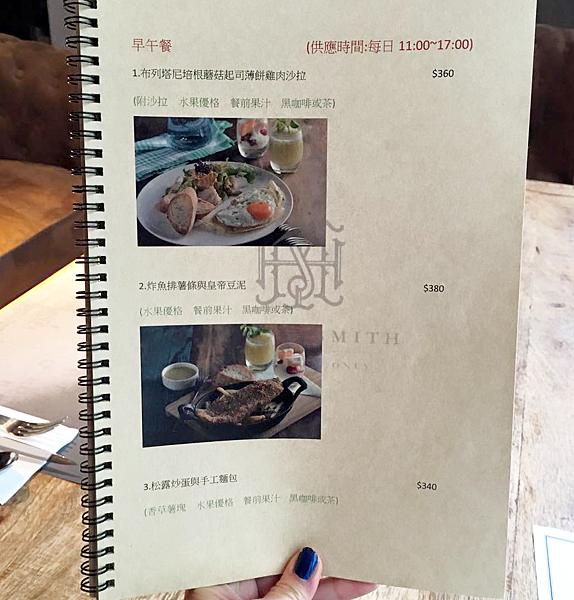 #smithbistro #eatirene #brunch #coffeesmith #台北brunch