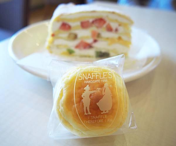 #snaffles #hakodate #cheesecake #半插畫