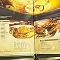 20160325_龍海鮮螃蟹王Mellben seafood10.jpg