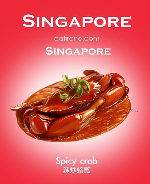 20160226_一生必吃43種全球食物41_新加坡辣炒螃蟹.jpg