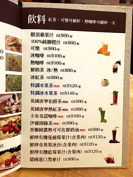20160826_上菜囉9.png