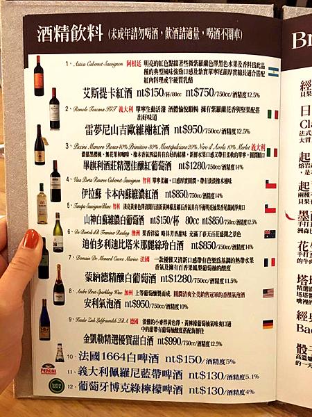 20160826_上菜囉10.png