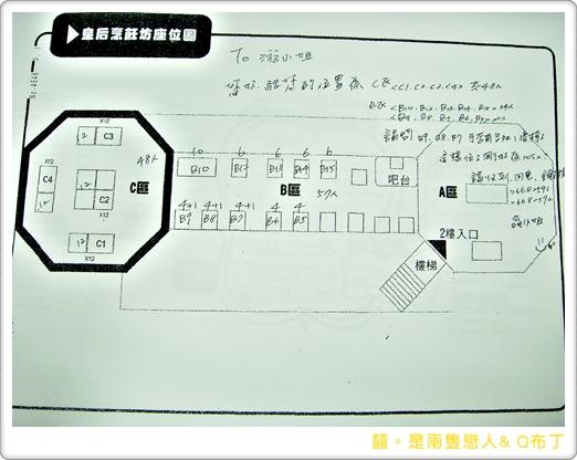 DSC07953.JPG