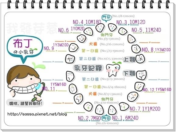 發芽圖-男NO10-11.jpg