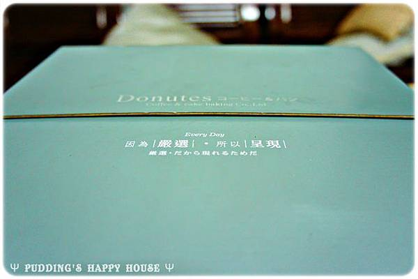 DSC01757.JPG