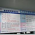 DSC04180