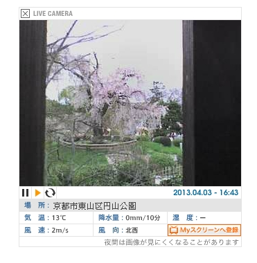 0403京都影像