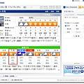 0405奈良天氣