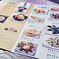 北平金廚_3888.jpg