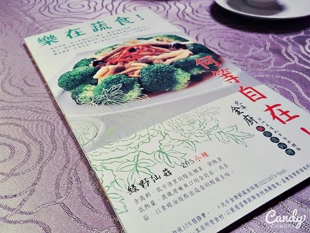 北平金廚_5549.jpg