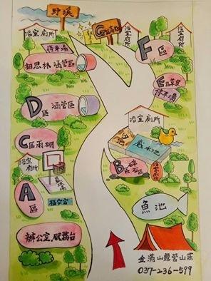 金滿山露營山莊_6983.jpg