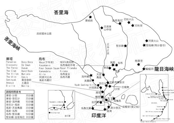 bali-map-large.jpg