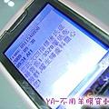 19W2DC.jpg