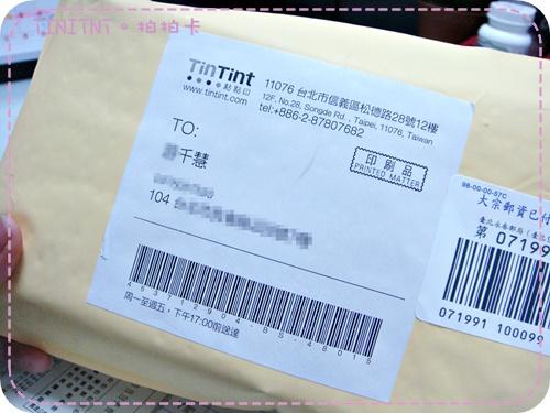 DSC04660.JPG