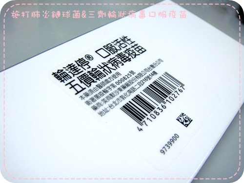 DSC04682.JPG