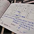 DSC04986.JPG
