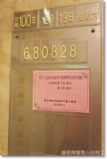 DSC08048.JPG