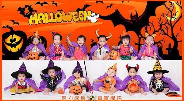 魅力學園  寶寶團拍  寶寶寫真  (Halloween)