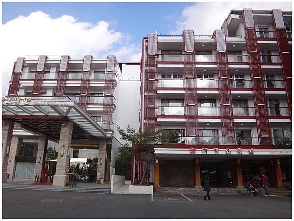 阿里山賓館 (115).JPG