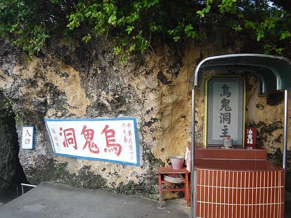 小琉球(164).jpg