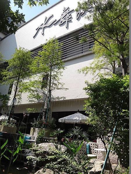 水舞饌(12).JPG