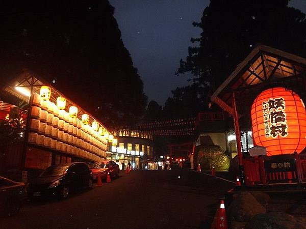 2013-10-15妖怪村(11).JPG
