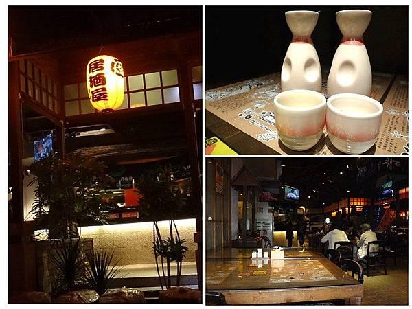 2013-10-15妖怪村(12).JPG