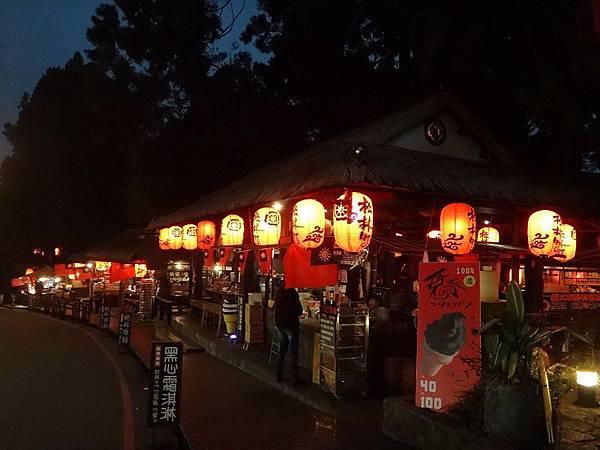 2013-10-15妖怪村(14).JPG