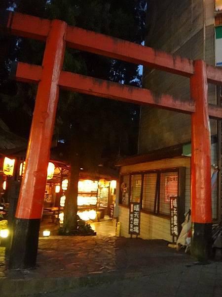 2013-10-15妖怪村(15).JPG