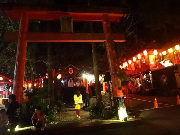 2013-10-15妖怪村(20).JPG