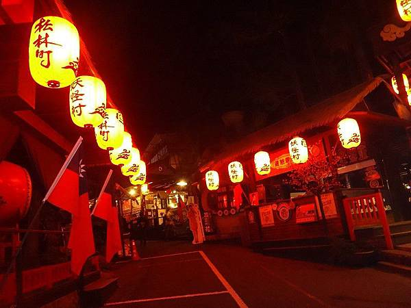 2013-10-15妖怪村(22).JPG