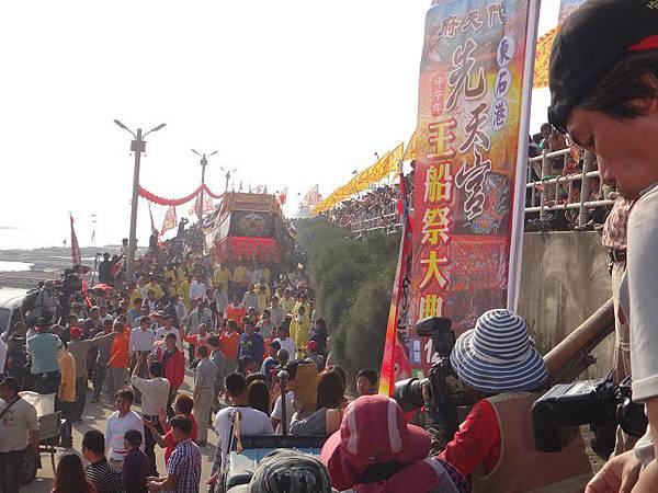 103-12-06東石先天宮-王船祭(171).JPG