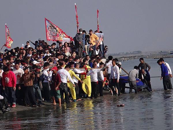 103-12-06東石先天宮-王船祭(195).JPG