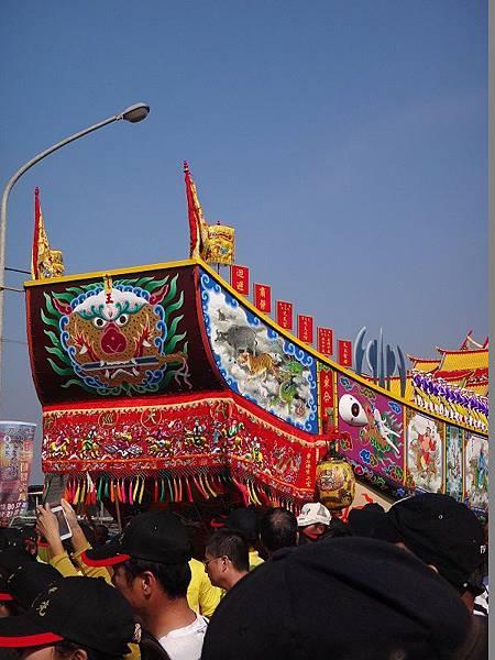 103-12-06東石先天宮-王船祭(133).JPG