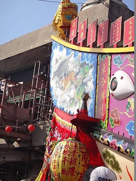 103-12-06東石先天宮-王船祭(134).JPG