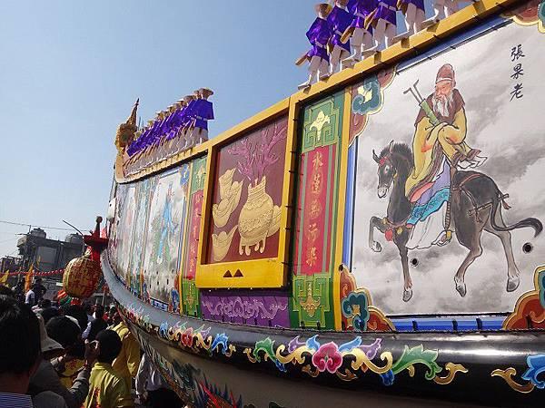 103-12-06東石先天宮-王船祭(135).JPG