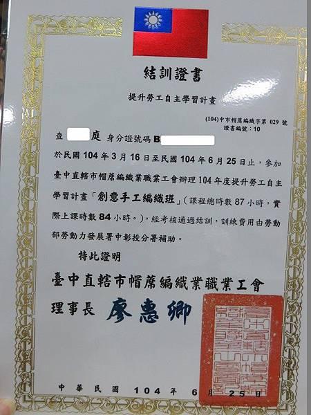 手工編織(50).JPG