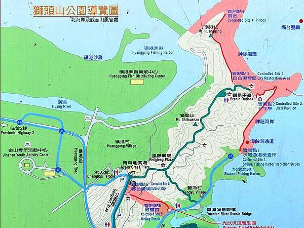 獅頭山步道(11).jpg